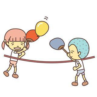 うちわを使ってバトミントンのように風船を打ち返す遊びです。風船テニス、団扇バトミントン。English page : Balloon Badminton遊び方とルールネットの代わりに、すずらんテープで部屋を2つに分けます。団扇(うちわ)を持