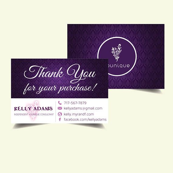 Younique Thank You Card Elegant Personalized 2 Faced Cards Printable 0126