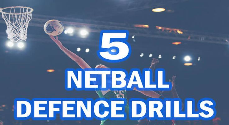 Improve your Netball Defence Drills... http://www.goodnetballdrills.com/5-netball-defence-drills-tips-tactics/ #netball #sports