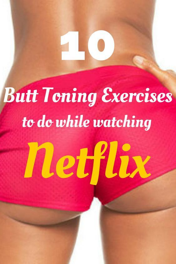 10 Easy butt toning exercises that you can do while watching netflix.