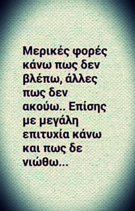 Μερικές φορές....www.SELLaBIZ.gr ΠΩΛΗΣΕΙΣ ΕΠΙΧΕΙΡΗΣΕΩΝ ΔΩΡΕΑΝ ΑΓΓΕΛΙΕΣ ΠΩΛΗΣΗΣ…