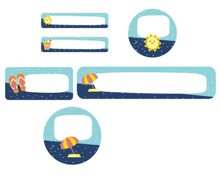 Back To School Basic Name Labels Pack   Hippo Blue