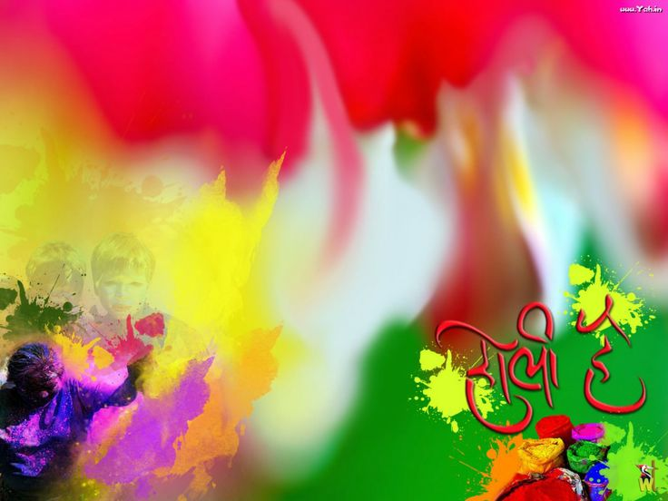 Holi –   Let the Colors Spread the Message of Peace and Happiness Every Where.