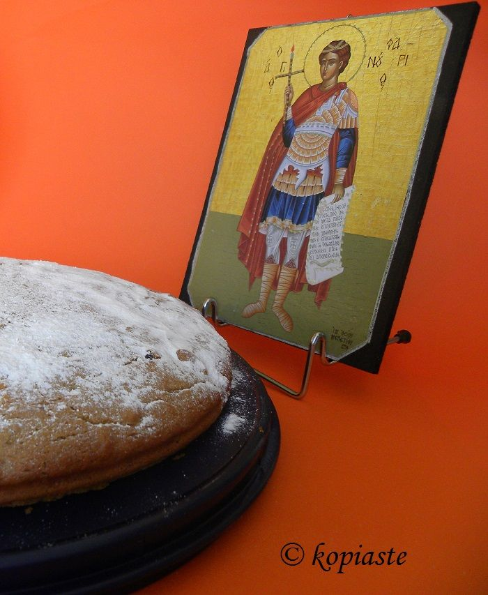 Fanouropita:On the 27th August is St. Phanourios name day. If you have lost something or need help to find something remember to bake this cake for the saint.  Στις 27 Αυγούστου μην ξεχάσετε ότι είναι του Αγίου Φανουρίου. Εάν έχετε τάξει πίτα στον άγιο, αγοράστε τα υλικά να τη φτιάξετε τη Δευτέρα. http://www.kopiaste.info/?p=5006