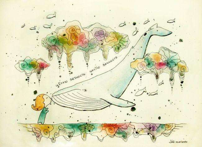 Сделать поздравительную, открытка с китом с днем рождения