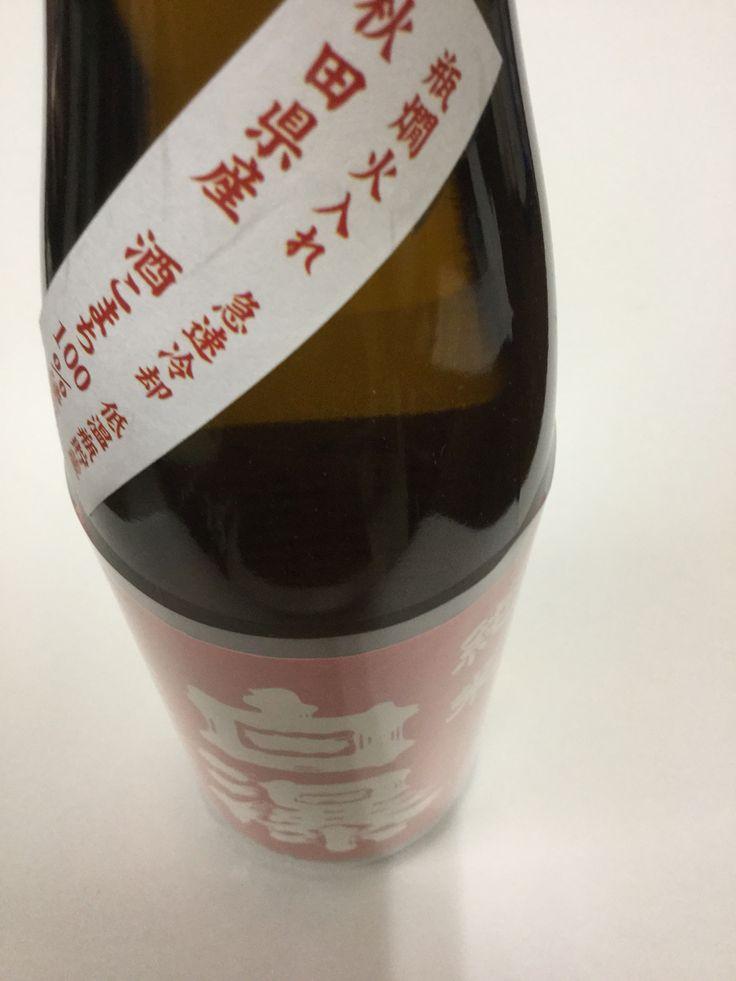 秋田県の地酒 スタンダードな白瀑