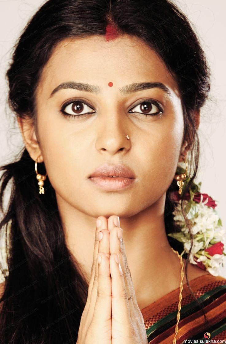 Radhika Apte (Aish look alike)