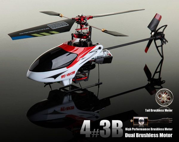 Shop By Brands :: Walkera Helicopters :: Walkera 2.4Ghz Dragonfly 4#3B 4CH Metal RC Helicopter - RC Helicopter Select: Top Radio Control Helicopters from Top Brands