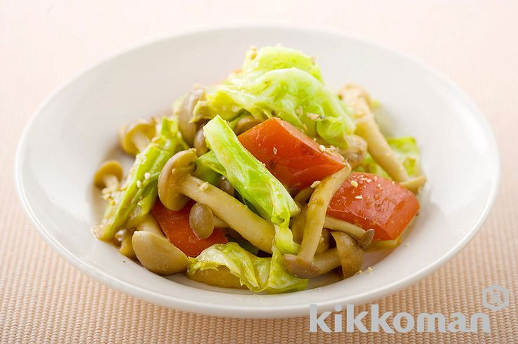 キャベツのごまみそ炒めのレシピをご紹介。キャベツとしめじを使って簡単お手軽に調理できます。炒め物や煮物から揚げ物まで様々な献立レシピを簡単検索!お弁当や健康(ダイエット)レシピもご用意しています。キッコーマンのレシピサイト【ホームクッキング】
