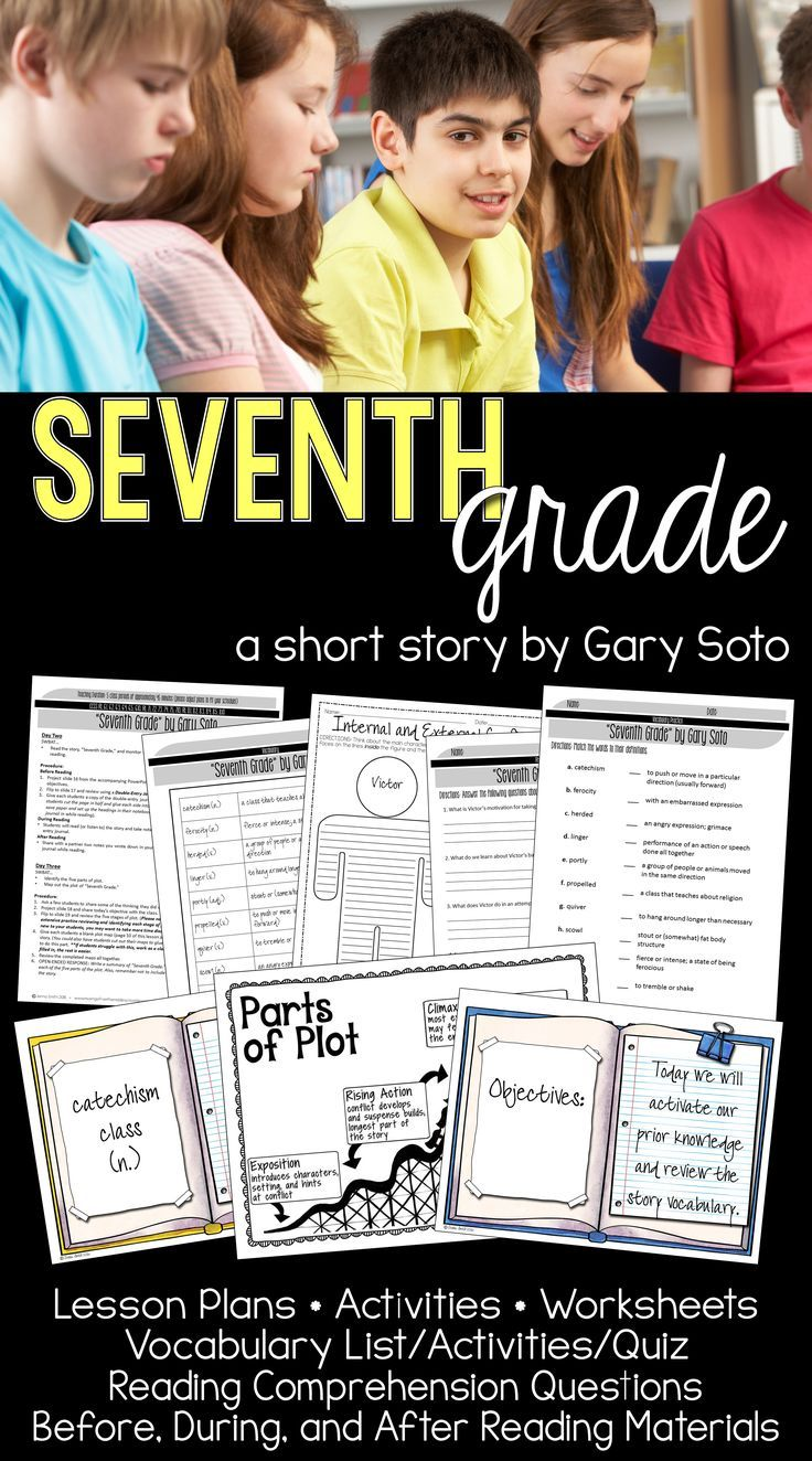 """Supplemental Materials for teaching Gary Soto's """"Seventh Grade."""" Lesson plans, vocabulary, reading comprehension, worksheets and activities, and a daily PowerPoint to guide your instruction!"""