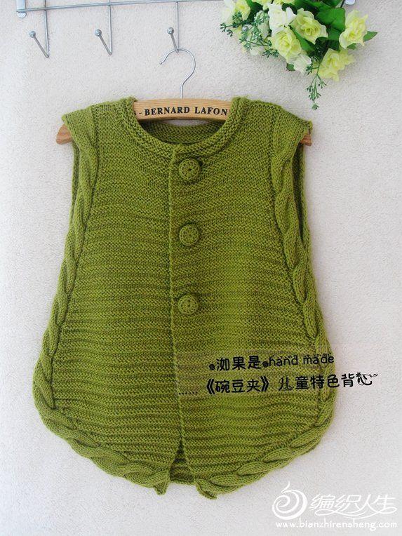 Knitting Vest Model Making