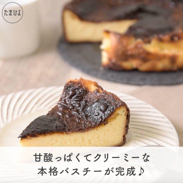 アレンジ チーズ ケーキ 業務 スーパー