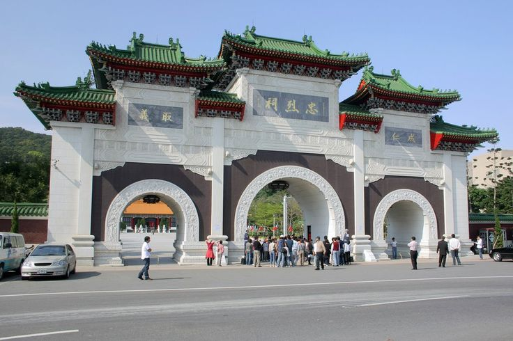 Day 6- Martyr Shrine The Martyr's Shrine was built in 1969, with the main architecture designed similar to Taihe Dian Imperial Palace in Beijing. #AviaPromo #Tour #Wisata