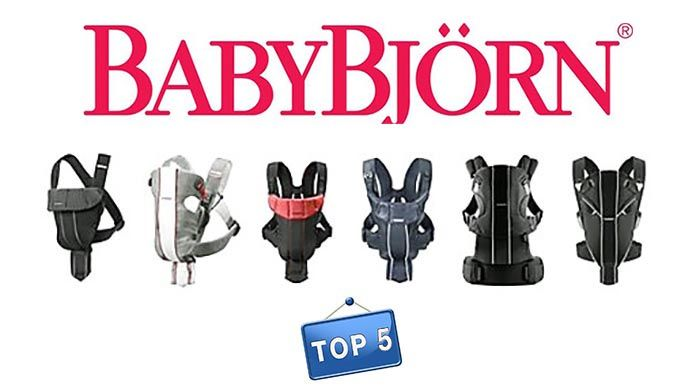 Le porte bébé Babybjorn est LA référence en matière de système  de portage. Tous les modèles sont physiologiques et respectueux du développement de bébé