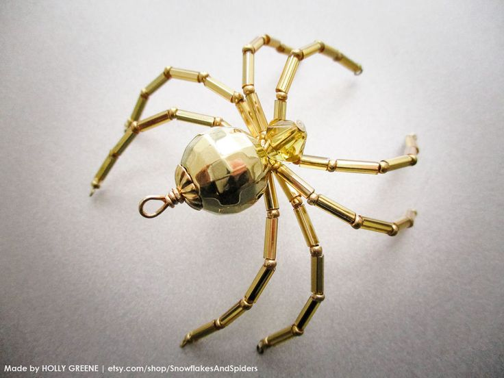 Solid Gold Disco Mirror Ball Christmas Spider w/ German Legend HOT SHIMMER DANCE