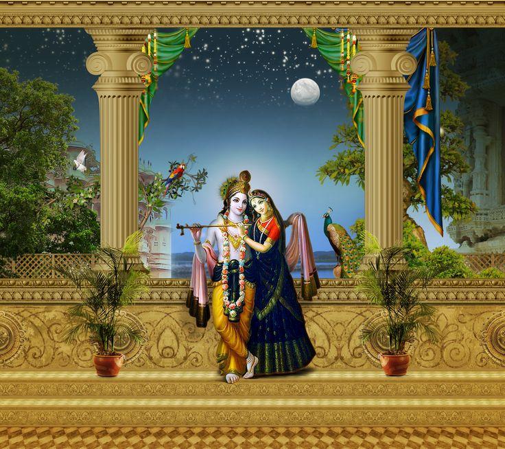 प्रेम-धुजा रसरुपिनी, उपजावन सुख पुंज। सुंदर स्याम बिलासिनी, नव वृन्दाबन कुंज।।