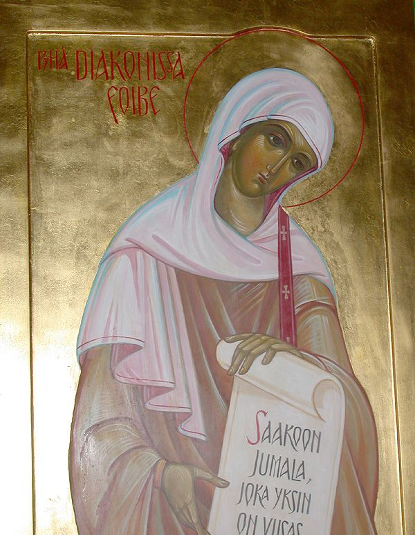 St Phoebe the Deaconess at Cenchreae near Corinth - Orthodox Church in America