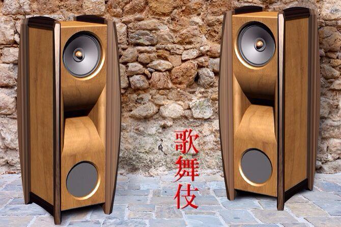 Kabuki loudspeaker, dc10 Audio https://www.pinterest.com ...