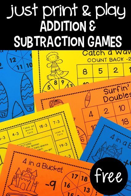 Spark your students' interest with new math games!  These games are great practice to increase math fact fluency!  and they are free!
