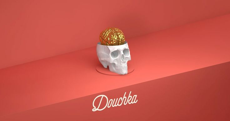 French DJ Douchka has released his debut EP Together, sharing his layered sounds and textured intricacies throughout the electronic scene in France and the world.