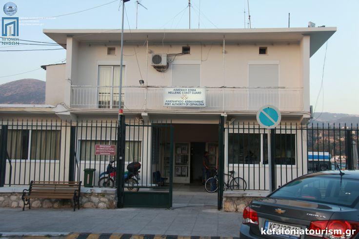Port Authority of Argostoli