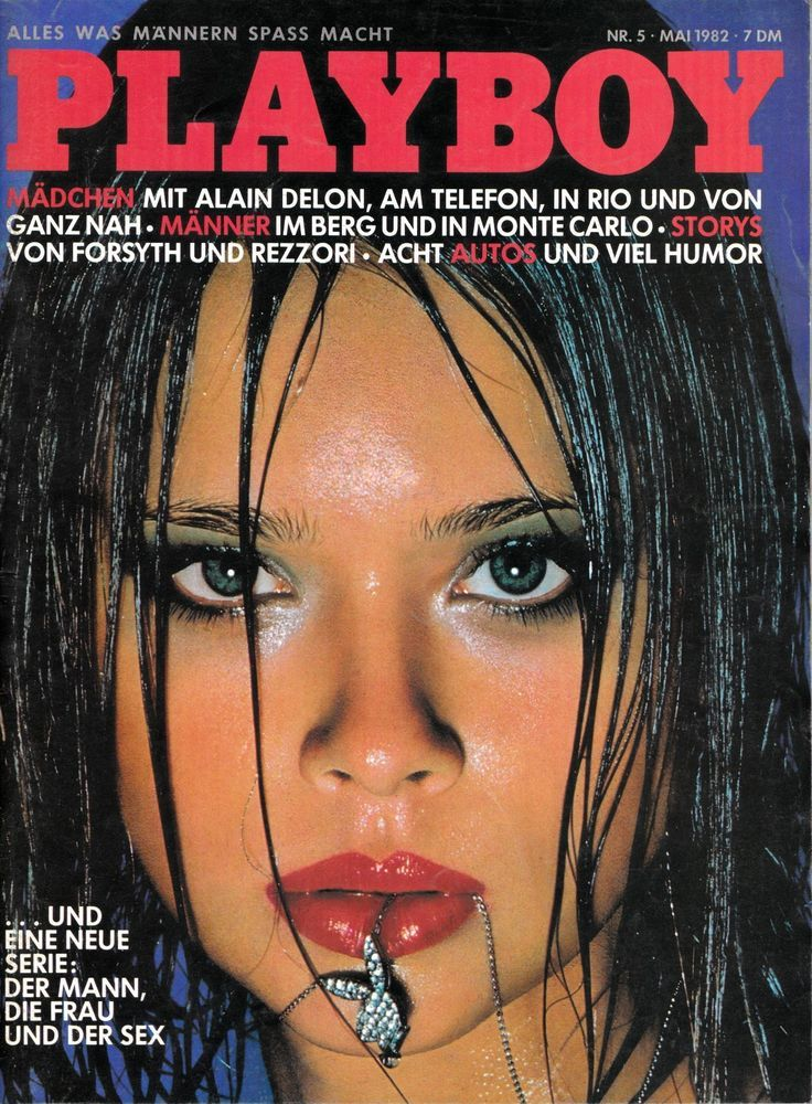 Playboy Germany 05/1982 Lena Kansbod, Anne Parillaud, Cristina Keller, Wells