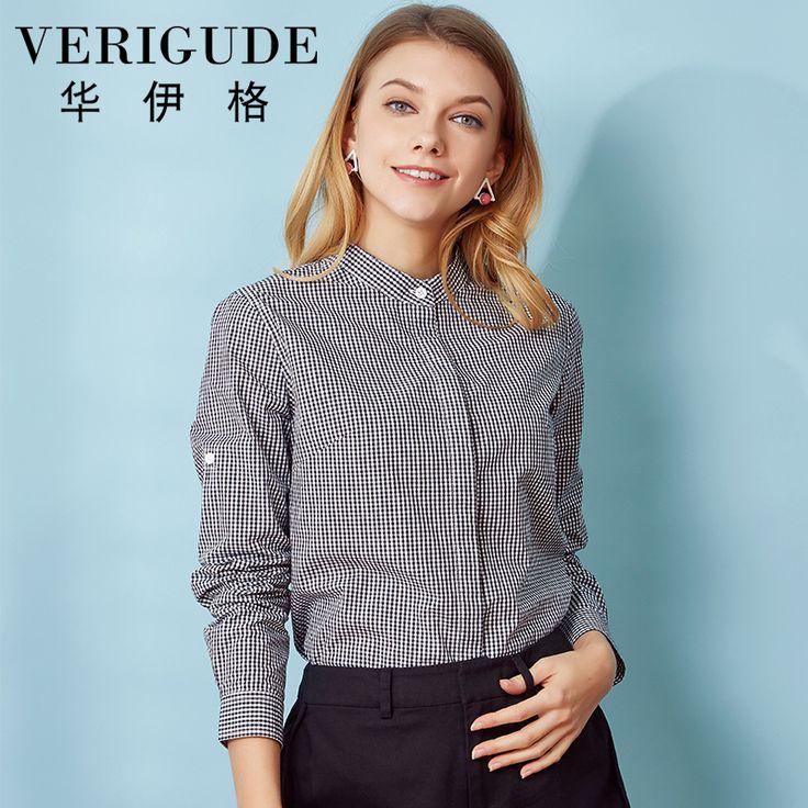 Veri gude 2017 blusa mujeres camiseta de manga larga camisa de la marina de rayas verticales rayas top de la moda todo el partido de la nueva llegada free shipping worldwide