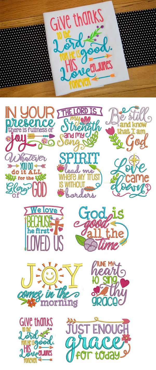 Our Soulful Sayings Set 1 design set features 12 beautiful, inspiring Christian sayings. 4 sizes each: 4x4 5x7 6x10 and 8x8. Available for instant download at designsbyjuju.com