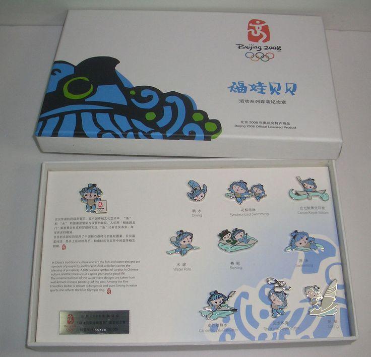 2008 Beijing Olympic Mascot BeiBei water sport pin set