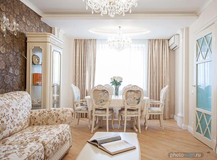 Interior, design, livingroom, chocolate colors