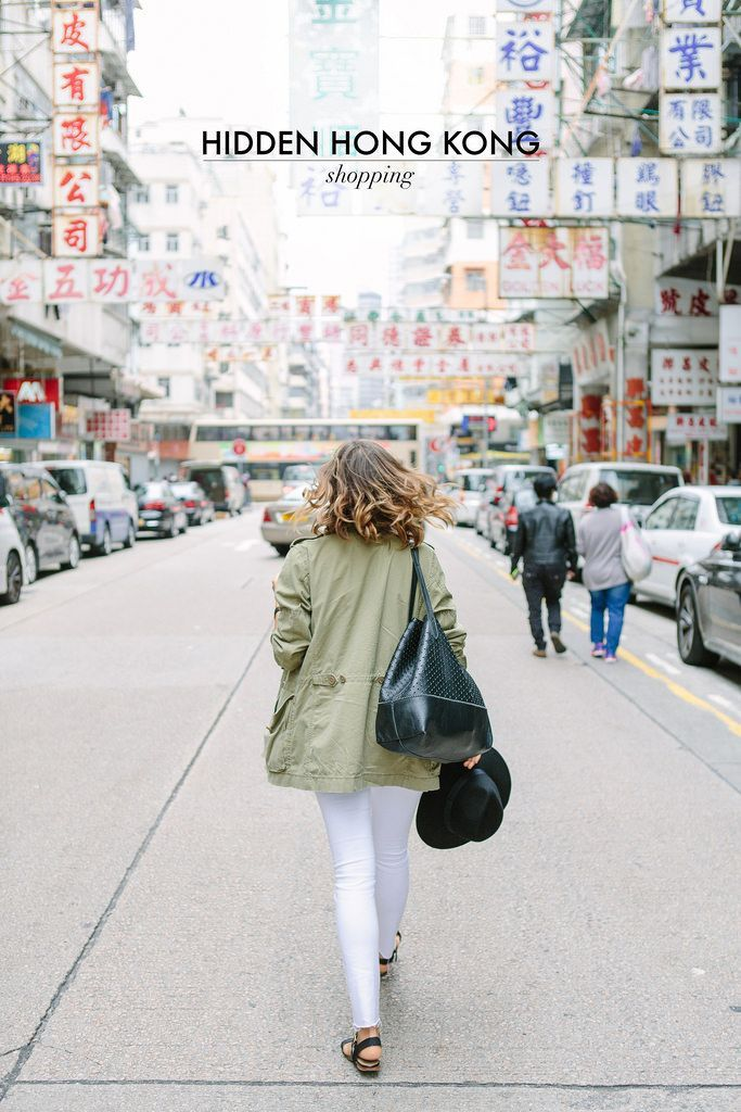 HONG KONG SHOPPING GUIDE