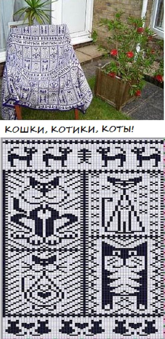 Knit Knits, Cat Figures,
