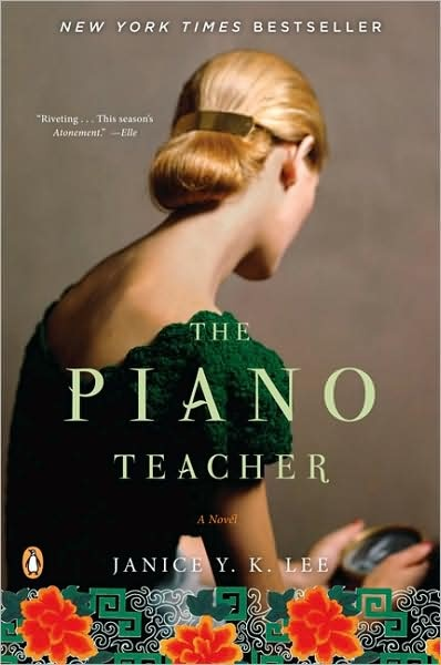 95 best so many books images on pinterest big sisters book the piano teacher fandeluxe Image collections