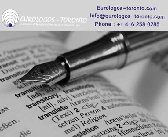 17 best Eurologos-Toronto images on Pinterest Toronto, Website and - best of marriage certificate translation from spanish to english sample