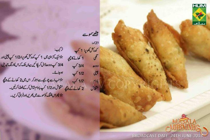 Meethe Samose Ramzan Recipe in Urdu Masala TV Shireen anwar
