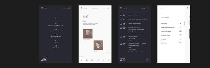 Ivan Aivazovsky   Anniversary concept on Behance
