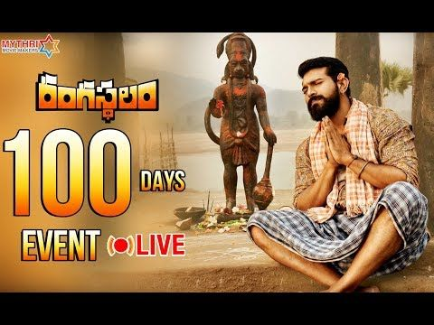 rangasthalam watch online