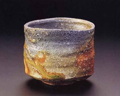 Shiro Otani's Shigaraki Tea Bowl