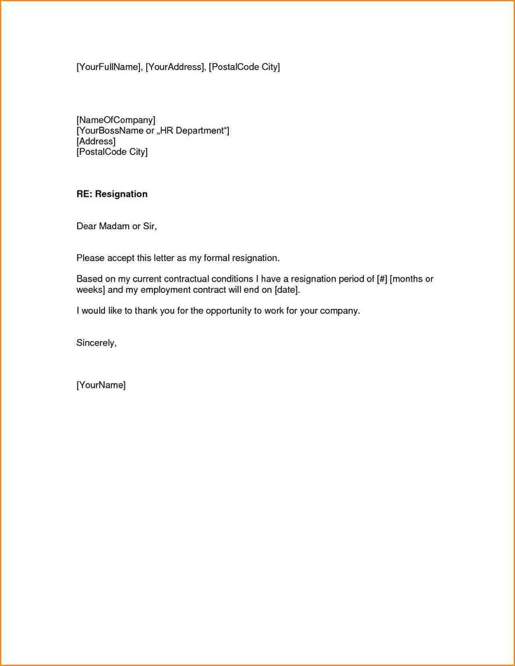 Πάνω από 25 κορυφαίες ιδέες για Two week notice letter στο Pinterest - termination of contract letter