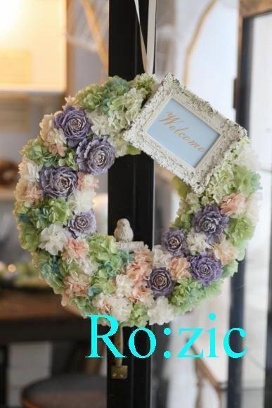 preserved flower http://rozicdiary.exblog.jp/25273673/