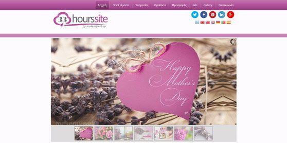 Κατασκευή δυναμικής ιστοσελίδας - Επαγγελματικές ιστοσελίδες dynamic site 107 Με την αγορά επαγγελματικής ιστοσελίδας makemyweb site 107 από τα πακέτα ιστοσελίδων Dynamic Website Economy No Limit αποκτάς επαγγελματική ιστοσελίδα ή προσωπικό δυναμικό site με δυνατότητα απεριόριστων σελίδων. Η ιστοσελίδα dynamic site 107 by makemyweb.gr, είναι μια δυναμική ιστοσελίδα που τη βλέπεις online σε demo site. Διάλεξε επαγγελματική ιστοσελίδα στο χρώμα που σου αρέσει από τα 17 χρώματα ιστοσελίδων! Αν…