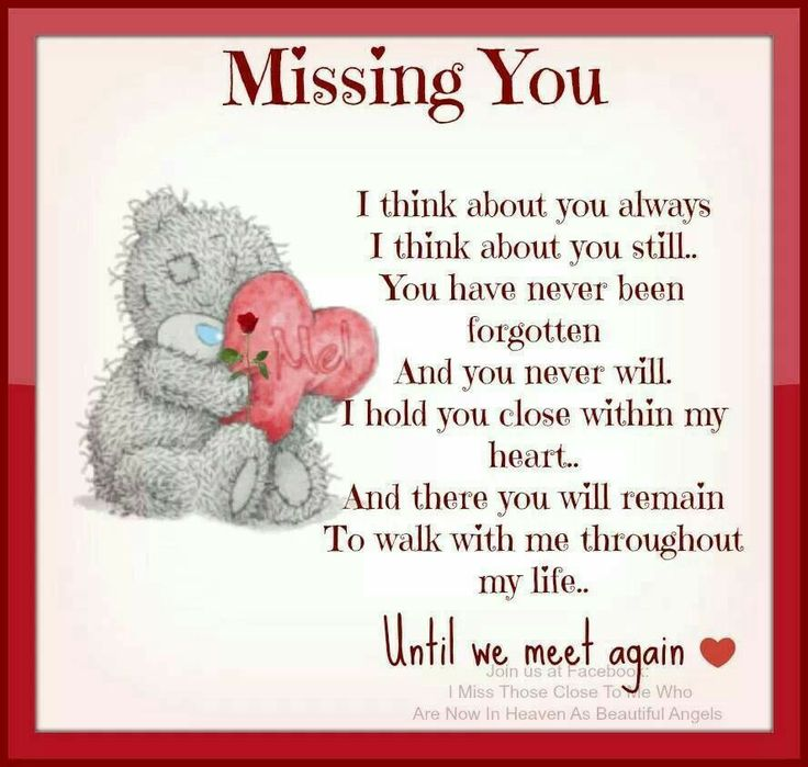 Missing Quotes For Loved Ones: 134 Best Loved One In Heaven Images On Pinterest
