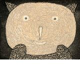 Owlet by Dean Bowen Available from www.cascadeprintrintroom.com.au. We ship worldwide. Laybys and gift vouchers available
