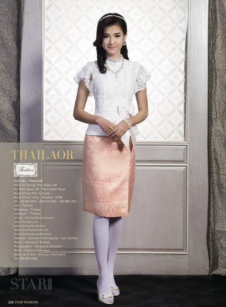 Traditional Thai Dress - Rama 7 era fashion ชุดไทยรัชกาลที่ 7 สีงาช้าง-ชมพู