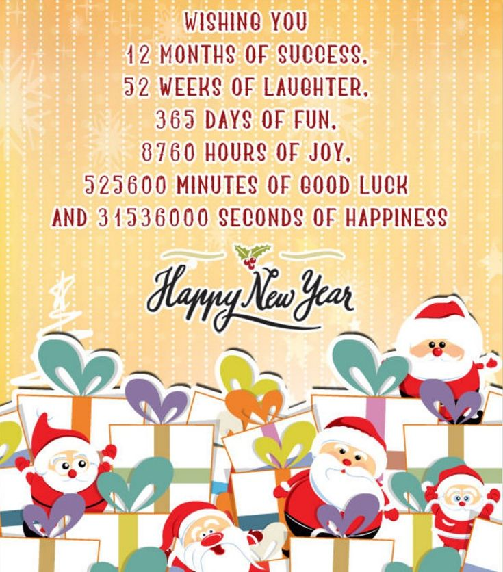 Funny New Year SMS New year wishes quotes, Funny new