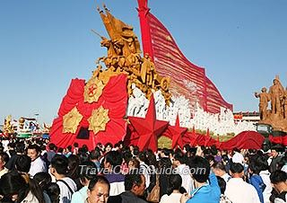 Info about China's National Day holiday, which begins on October 1st and lasts one week; it's also known as Golden Week.