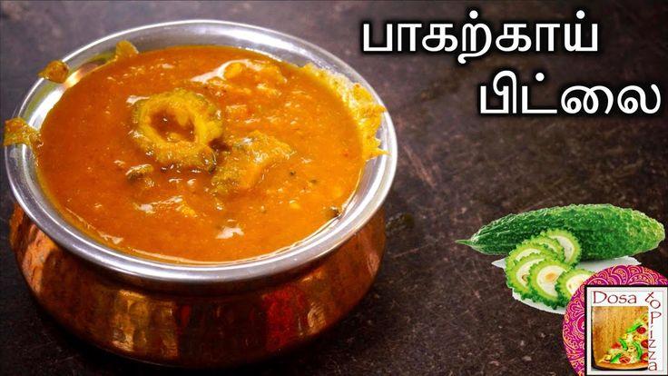 பாகற்காய் பிட்லை | Pakarkai Pitlai | Pavakkai Pitlai | Bitter Gourd Pitlai