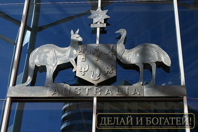 Австралия отменяет двойной налог на операциии с биткойнами   Последний проект национального бюджета Австралии исключает налог на товары и услуги (GST) при покупке биткойнов.  Сокращение проекта национального бюджета, обнародованное вчера австралийским Департаментом казначейства, положило конец многолетнему спору о ситуации с двойным налогооблажением криптовалютных операций – сначала при покупке, а затем во время траты цифровых валют.  Правительство начало изучать этот вопрос в середине 2015…