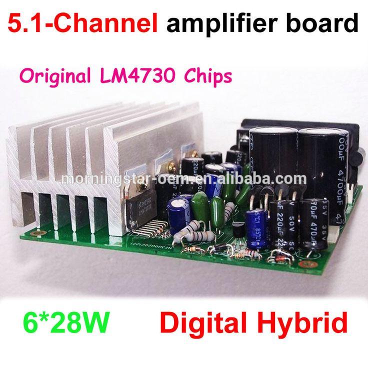 Cheap & Good Quality HiFi 5.1 Channel car audio amplifier LM4730