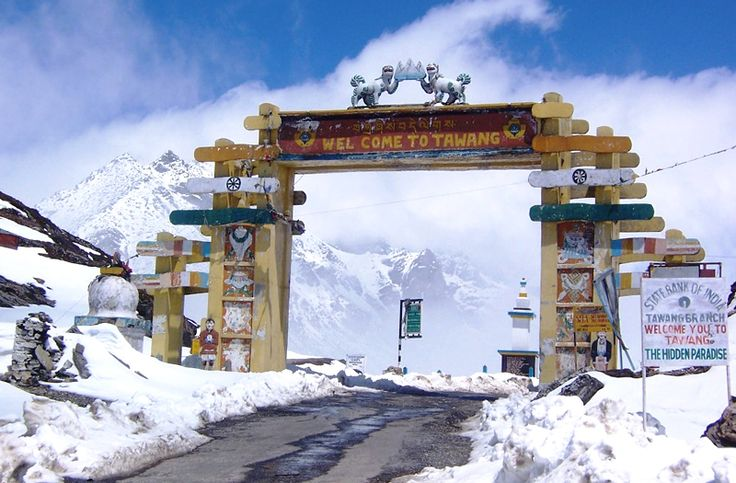 tawang arunachal pradesh india tour